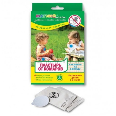 МагикоПласт пластырь мед. от комаров для детей, №8 | доставка +10 дней