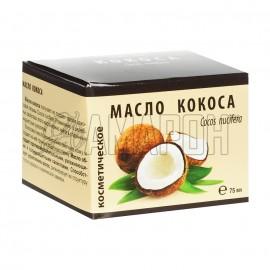 Масло косметическое кокосовое 75 мл