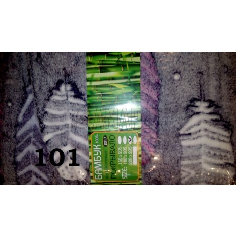 Плед бамбуковый Bamboo 1,5-спальный 150х205 см (3 расцветки)