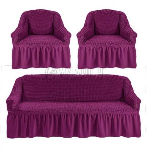 Выберите расцветку чехлов: Фиолетовый 225