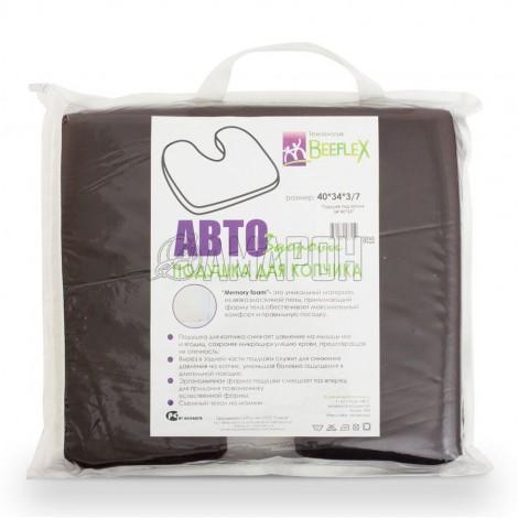 Подушка ортопедическая Автоздоровье для копчика Beeflex memory foam 40х34х3/7 см