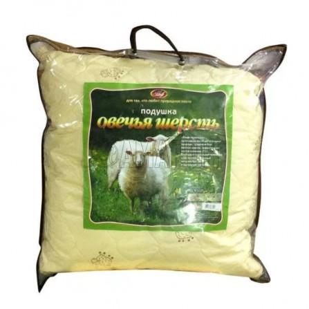 Подушка с овечьей шерстью 70х70 см