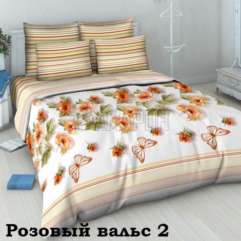 Выберите расцветку КПБ 3-D (хлопок):: Розовый вальс 4562 (2)