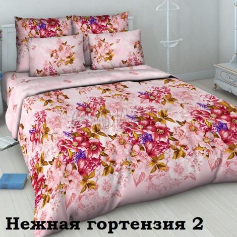 Выберите расцветку КПБ 3-D (хлопок):: Нежная гортензия 5004 (2)