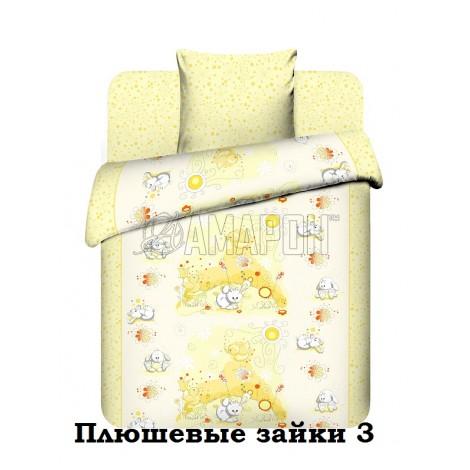КПБ Василек детские: Плюшевые зайки (3976/3)