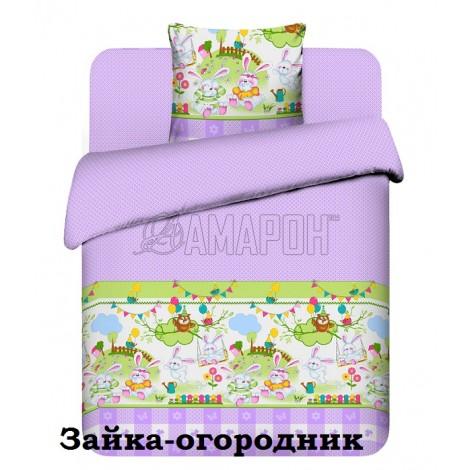 КПБ Василек детские: Зайка-огородник (5461)
