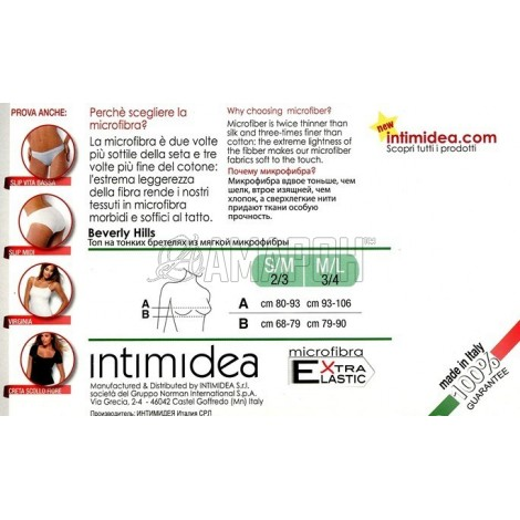 Топ Intimidea Beverly Hills