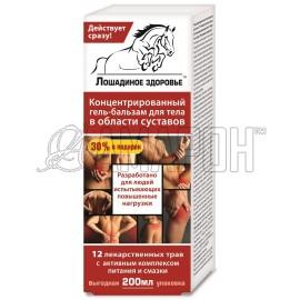 Лошадиное здоровье концентрированный гель-бальзам для суставов, 125 мл