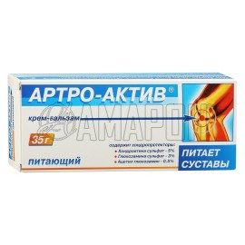 Артро-Актив крем-бальзам питающий, 35 г