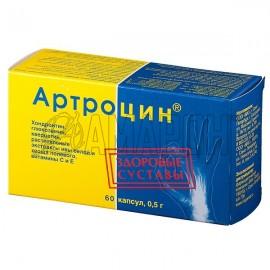 Артроцин 0,5 г, капс., №60