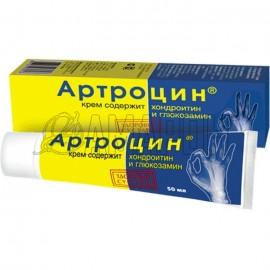 Артроцин крем 50 мл