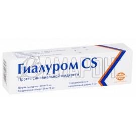Гиалуром CS протез синовиальной жидкости, 3 мл
