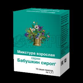 Бабушкин сироп микстура для взрослых саше, 1,7 г, №10