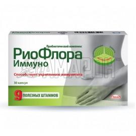 Риофлора иммуно капс., 400 мг, №30