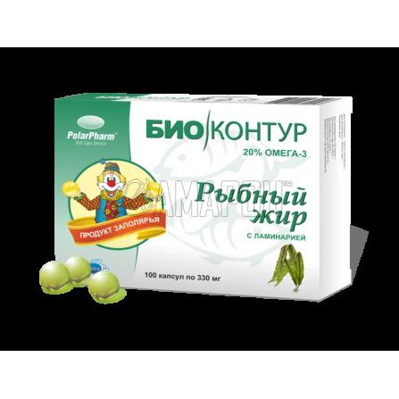 Рыбный жир БиоКонтур 0,3 г, капс., №100 Series