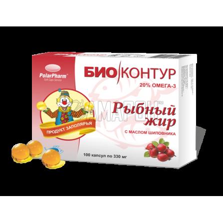 Рыбный жир БиоКонтур (шиповник) 0,3 г, капс., №100