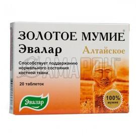 Золотое Мумие алтайское очищенное 0,2 г., таб., №20