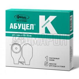 Калоприемник Абуцел-К, 5 шт.