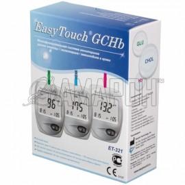 Анализатор крови Easy Touch для измерения уровня глюкозы, холестерина и гемоглобина (MG304-3E)