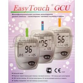 Анализатор крови Easy Touch для измерения уровня глюкозы, холестерина и мочевой к-ты (MG301-2E)