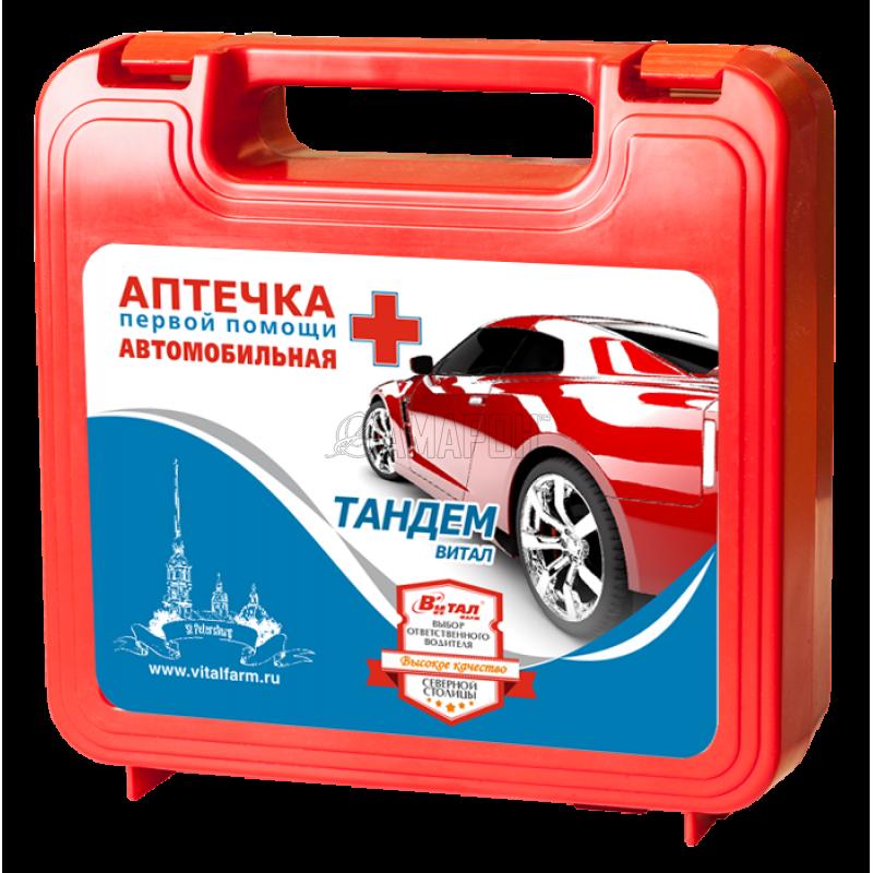 Аптечка автомобильная Тандем Витал | доставка +10 дней