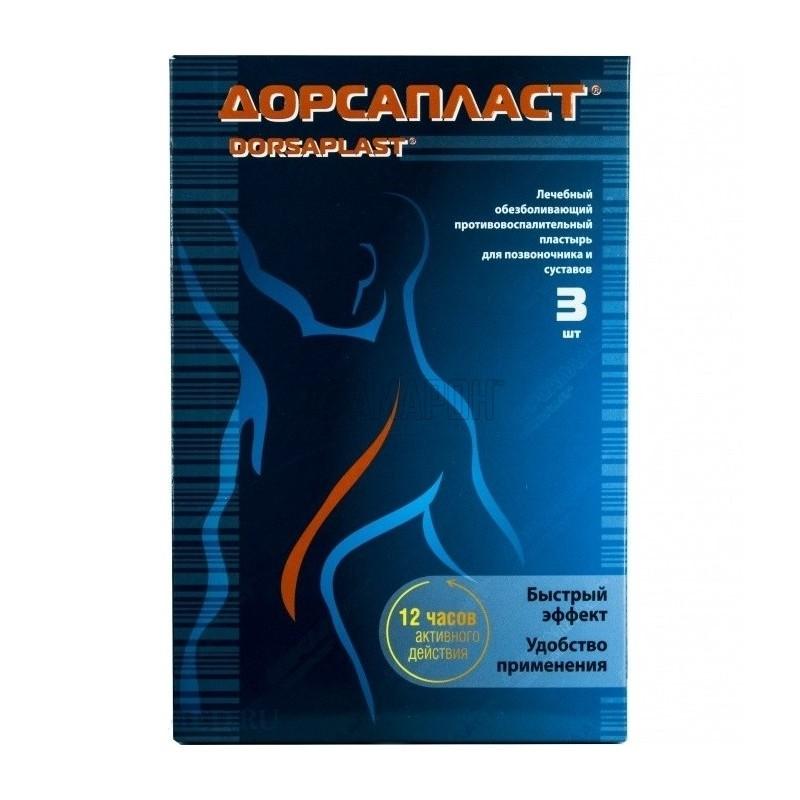 Дорсапласт лейкопластырь обезболивающий противовоспалительный для позвоночника и суставов 9x12см, №3