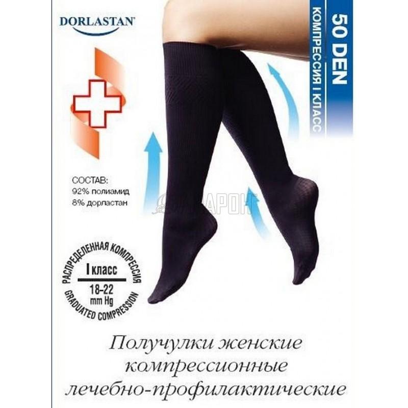 Гольфы компрессионные Filorosso Профилактика ХВЗ 50 den бежевые (1 кл. компр.)