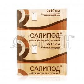 Пластырь мозольный Салипод 2х10 см