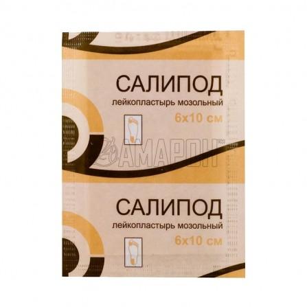 Пластырь мозольный Салипод 6х10 см