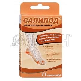 Пластырь мозольный Салипод набор, №11