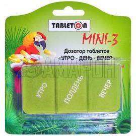 Таблетон Мини-3 таблетница-контейнер на 1 день (3 приема)
