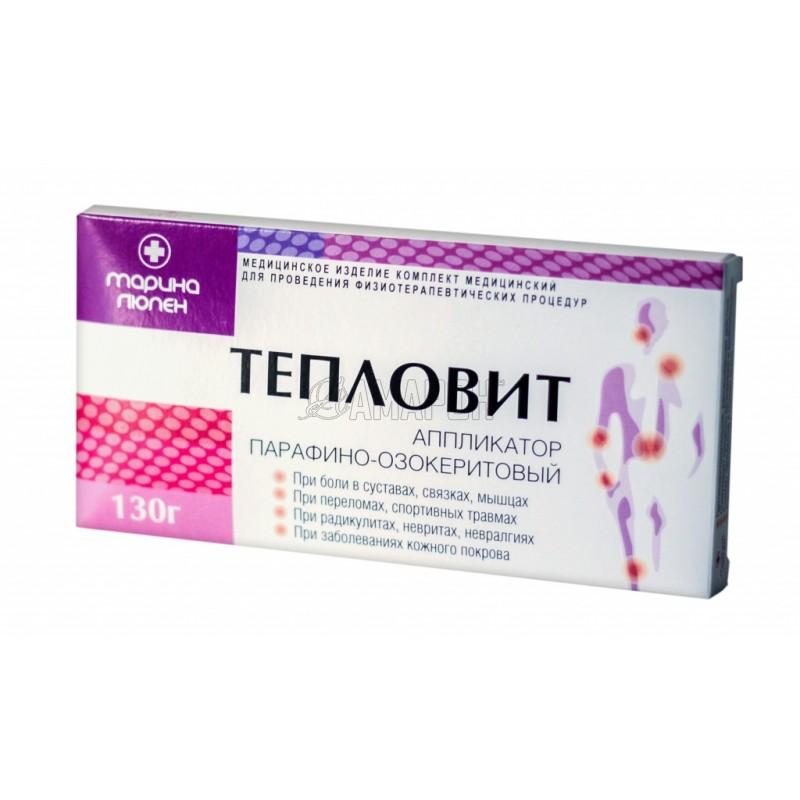 Тепловит аппликатор парафино-озокеритовый медицинский 130 г | доставка +7 дней