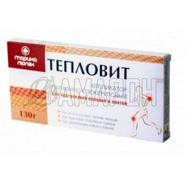 Тепловит аппликатор парафино-озокеритовый медицинский (прогревание коленей и локтей) 130 г