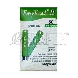 Тест-полоски Easy Touch для глюкометра, №50