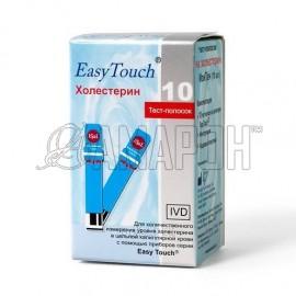Тест-полоски Easy Touch холестерин, №10