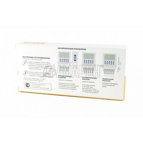 Тест-полоски иммунохром-5-мульти-экспресс для выявления наркотиков в моче