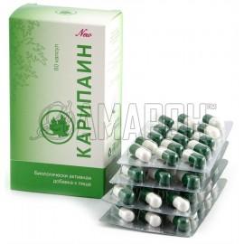 Карипаин 700 мг, капс., №60