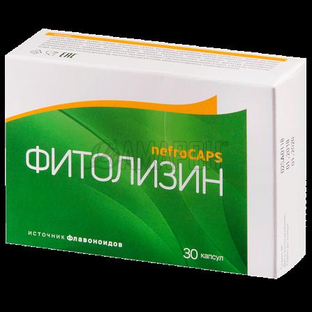 Фитолизин нефрокапс капс., №30