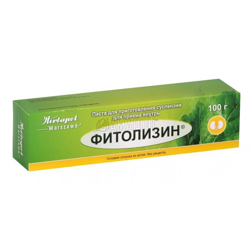 Фитолизин паста внутр. 100 г