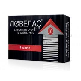 Ловелас Форте 650 мг, капс., №16