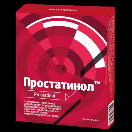 Простатинол капс., 0,5 г, №30