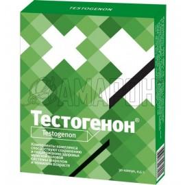 Тестогенон капс., 0,5 г, №30