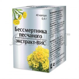 Бессмертника песчаного экстракт-ВИС капс., 0,4 г, №40