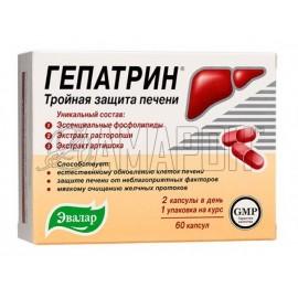 Гепатрин капс., 0,33 г, №60