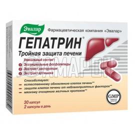 Гепатрин капс., 0,33 г, №30