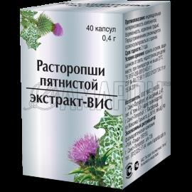 Расторопша пятнистая экстракт-ВИС капс., 0,4 г, №40