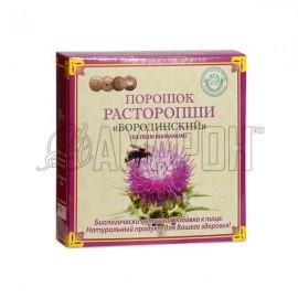 Расторопша порошок Бородинский 100 г, коробка