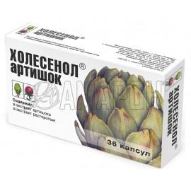Холесенол Артишок капс., 0,41 г, №36