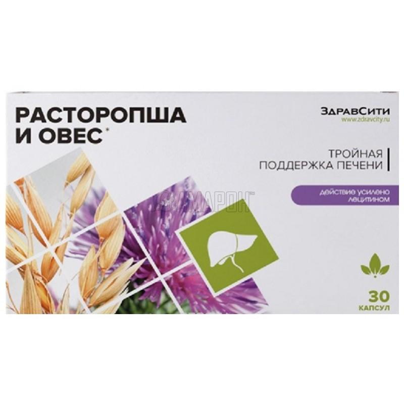 Здравсити комплекс экстрактов расторопши и овса капс., 400 мг, №30