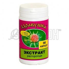 Расторопша Здравушка капс., 480 мг, №30